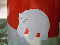 Polarbear7201