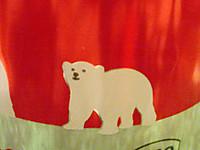 Polarbear7204