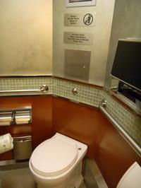 Toiletdscn7124