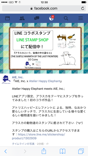 Linestampimg_0579_2